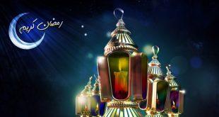 صور تحميل صور رمضان , رمضان شهر الخير