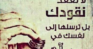 صورة صوردينيه اسلاميه , اجدد الصور الاسلاميه الدينيه