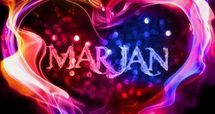 صور صور اسم مريم , اجدد صور لاسم مريم