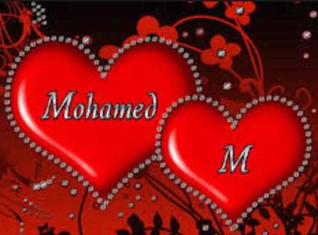 صورة صور عن اسم محمد , عن جمال اسم محمد
