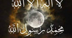 صورة صور اسلامية , الدين الاسلامي