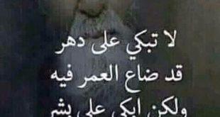 صورة اجمل الصور المعبرة عن الفراق , وجع الفراق