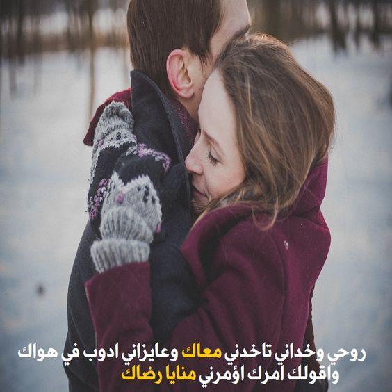 صور صور مكتوب عليها كلام رومانسي , اجمل الصور المكتوب عليها