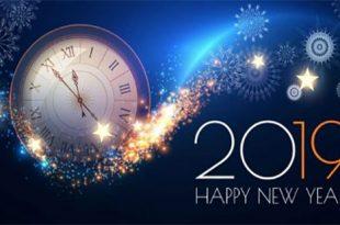 صورة اجمل الصور للعام الجديد , حفلات العام الجديد واحداثها