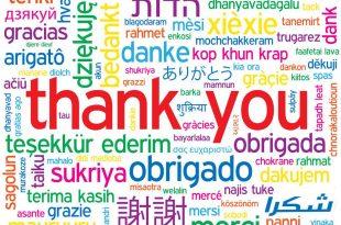 صورة نصائح لتتقن اللغات , تعلم اللغات بشكل سريع وممتع