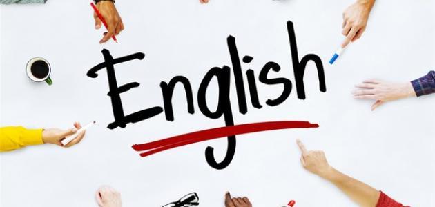 صورة خطوات لتتعلم اللغه الانجليزية , افضل الافكار الرائعة لاتقان الانجليزية بسهولة 6465 1