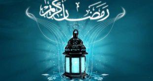 صورة فضل شهر رمضان , رمضان شهر الخير والبركة والقرءان