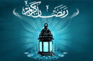 صورة فضل شهر رمضان , معلومات مشوقة عن رمضان يستحق معرفتها