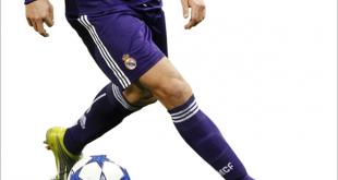 صورة نصائح لتكون لاعب كرة قدم جيد , ستصبح لاعب عالمي وفنان