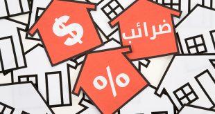 صورة النظام الضريبي المصري , ضريبة المرتبات نوع من انواع الضرائب