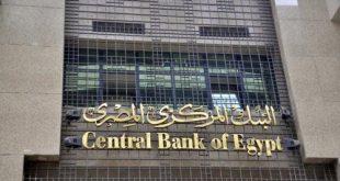 صورة البنك المركزي , البنك المركزي له السلطة التامة علي توزيع الاموال