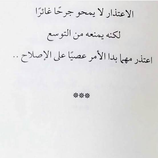 صورة رسالة اعتذار لصديق, الصداقة الحقيقة هي من تدوم للابد 1666 4