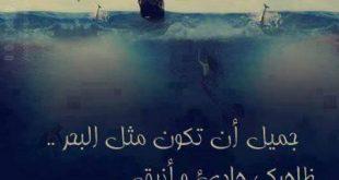 صورة كلام عن البحر , ذكرياتنا واحلامنا محفورة علي الرملة