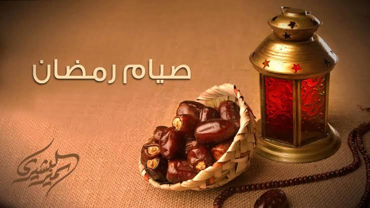 صورة صوم رمضان , الاستعداد لاستقبال شهر رمضان