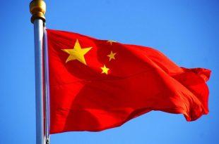 صورة معلومات عن دولة الصين , اشياء غريبة تحدث في الصين لا يعرفها الكثير