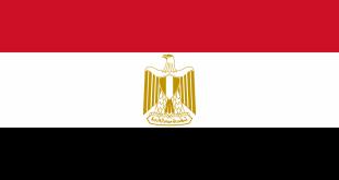 صورة معني علم جمهورية مصر العربية , العلم المصري رمز للحضارة والقوة