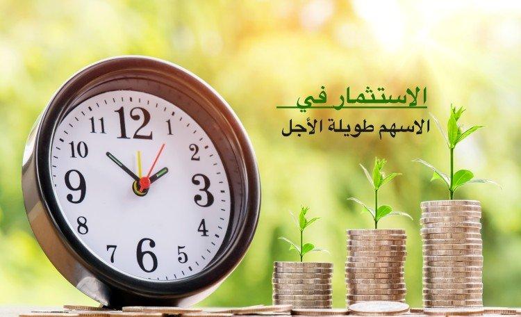 صورة الاستثمار في الاسهم , افكار رشيدة لاستثمار رائع ومربح