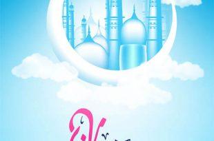 صورة رمضان شهر الخير , ما اروع هذا الشهر الكريم