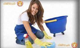 صورة شركة تنظيف بالخبر