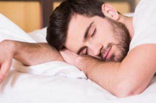 صورة سبب كثرة النوم , سبب يقع فيه البعض بكثرة