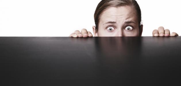 صورة حل مشكلة الخوف , نصائح عبقرية وفعالة للتغلب علي الخوف فورا