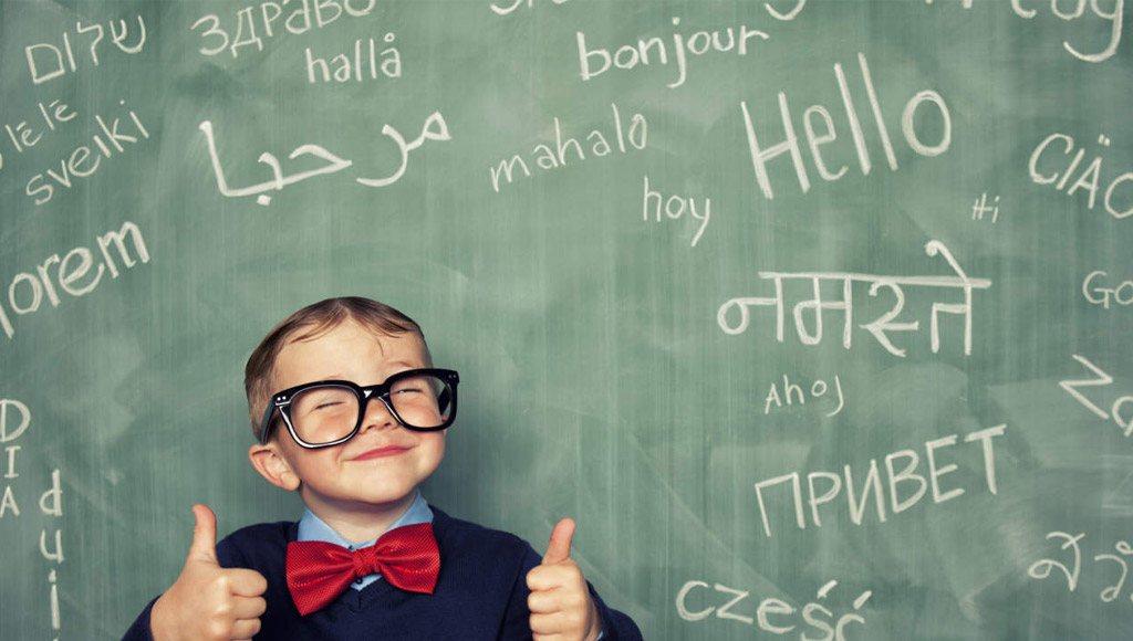 صورة حروف اللغة الفرنسية, اسهل طريقة لتعلم اللغات الاجنبية 1068 9