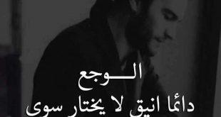 صورة كلمات حزينه عن الفراق الحبيب, كلمات تبكي القلب