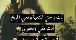 صورة كلام عن الشوق, حب وشوق وغرام