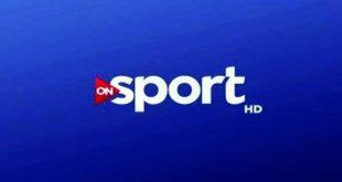 صورة تردد قناة on sport عربسات, قناة الرياضة العالمية