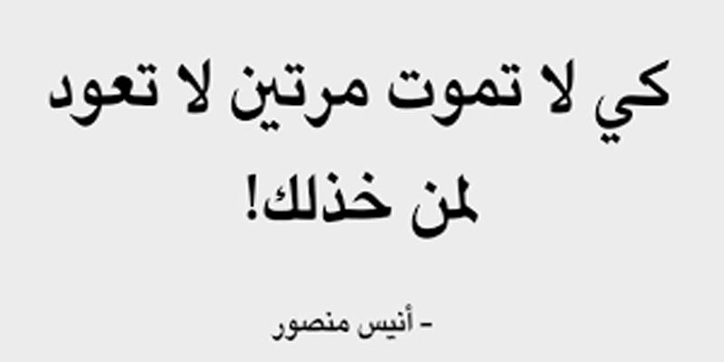 صورة كلام جميل فيس بوك , اروع العبارات الجديدة والمذهلة