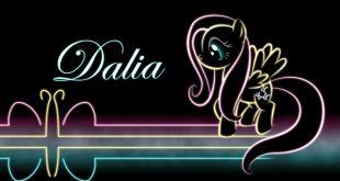 صورة معنى اسم داليا, اروع الاسماء المصرية