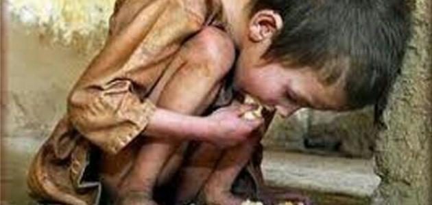صورة اسباب الفقر, طرق القضاء على الفقر
