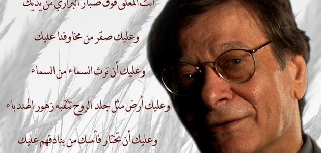 صورة شعر محمود درويش, اروع الابيات الشعرية