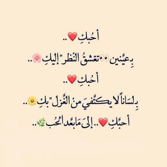 صورة شعر حب وشوق, اروع كلمات الحب