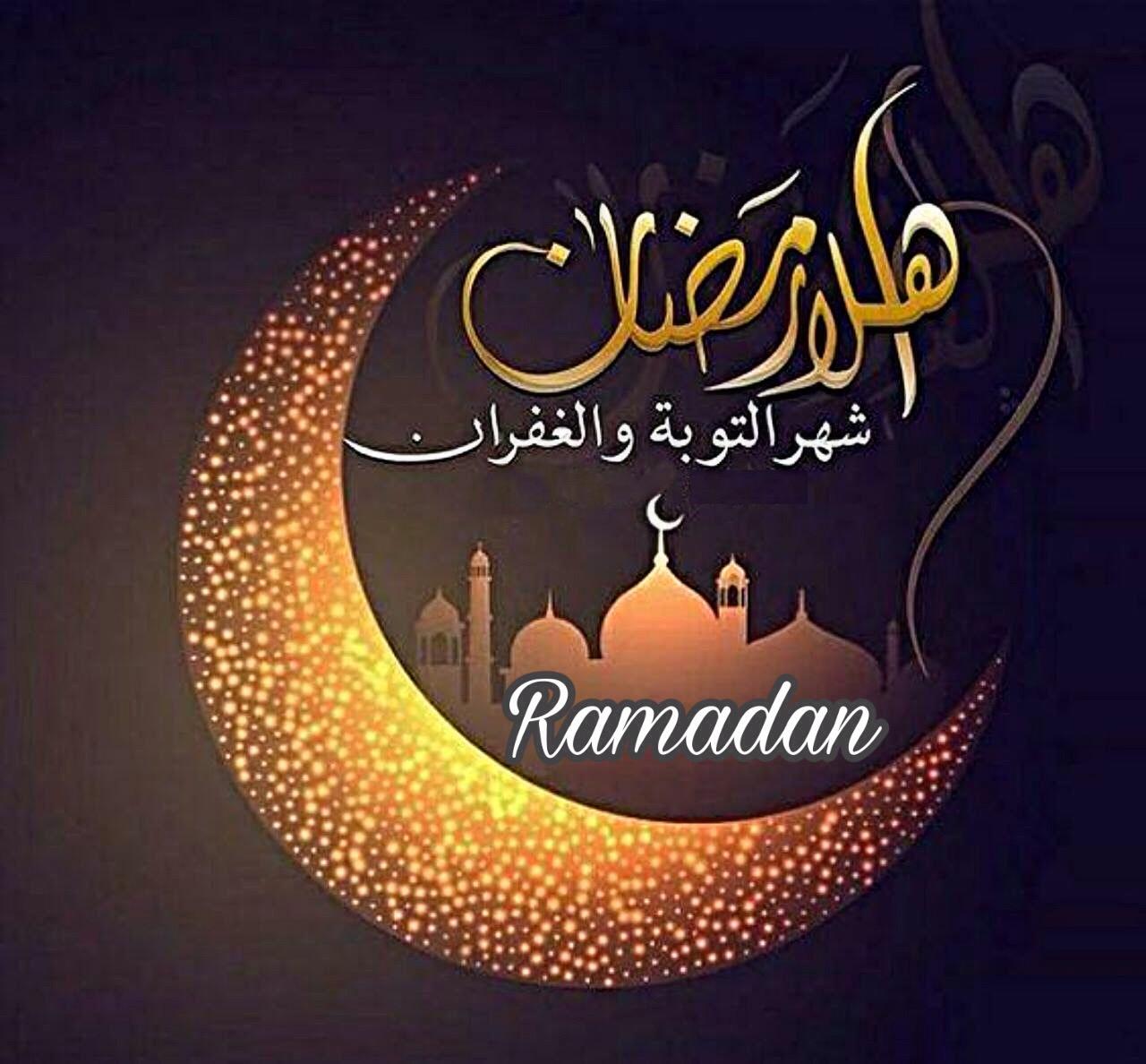 صورة خلفيات عن رمضان, الاستعداد لقدوم شهر الخير