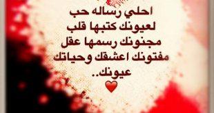 صورة قصيدة حب للحبيب , اروع كلمات رومانسية للحبيب