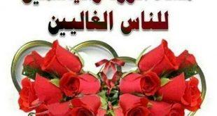 صورة مساء الورد والياسمين , اجمل مساء علي اغلي الناس