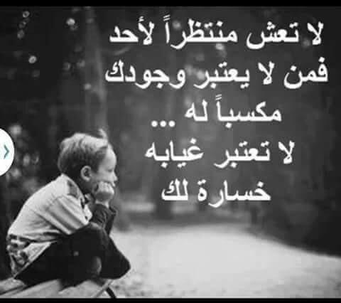 صورة خيانة الصديق شعر مؤلم كلمات , عبارات مؤثرة جداً عن الغدر والخيانة 6567 1