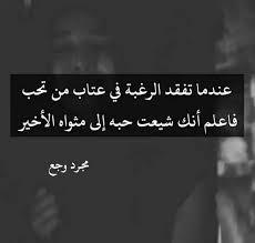 صورة خيانة الصديق شعر مؤلم كلمات , عبارات مؤثرة جداً عن الغدر والخيانة 6567 5
