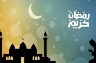 صورة رمضان 2019 , اهلاً شهر الخير والبركة