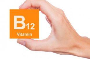 صورة ما هو فيتامين b12 , معلومات مذهلة لهذا الفيتامين الضروري