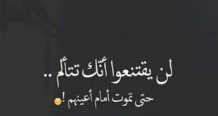 صورة رسايل فراق, كلمات حزينة ومؤلمة