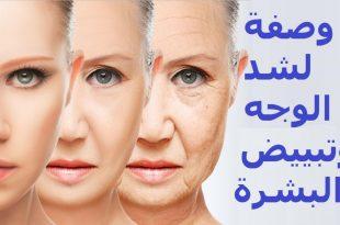 صورة خلطات لشد الوجه, تخلصي من مشاكل البشرة واثار التجاعيد