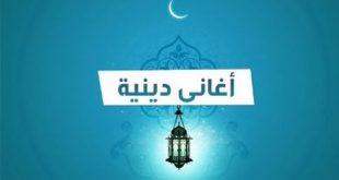 صورة اغانى دينية مصرية, اغاني تقشعر لها الابدان