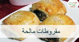 صورة طبخ ام وليد في رمضان, اشهي الاطعمة الرمضانية