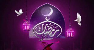 صورة خلفيات رمضان، اجمل واحدث صور وادعيه رمضانيه