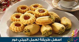 صورة حلويات منال العالم, اطعم واشهي والذ حلويات منال العالم