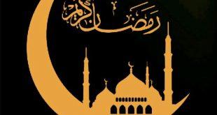 صورة رمضان كريم, اعظم وافضل الشهور عند الله