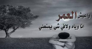 صورة اشعار حزينه قصيره, كلمات وابيات شعر مؤثره ومؤلمه وحزينه جدا