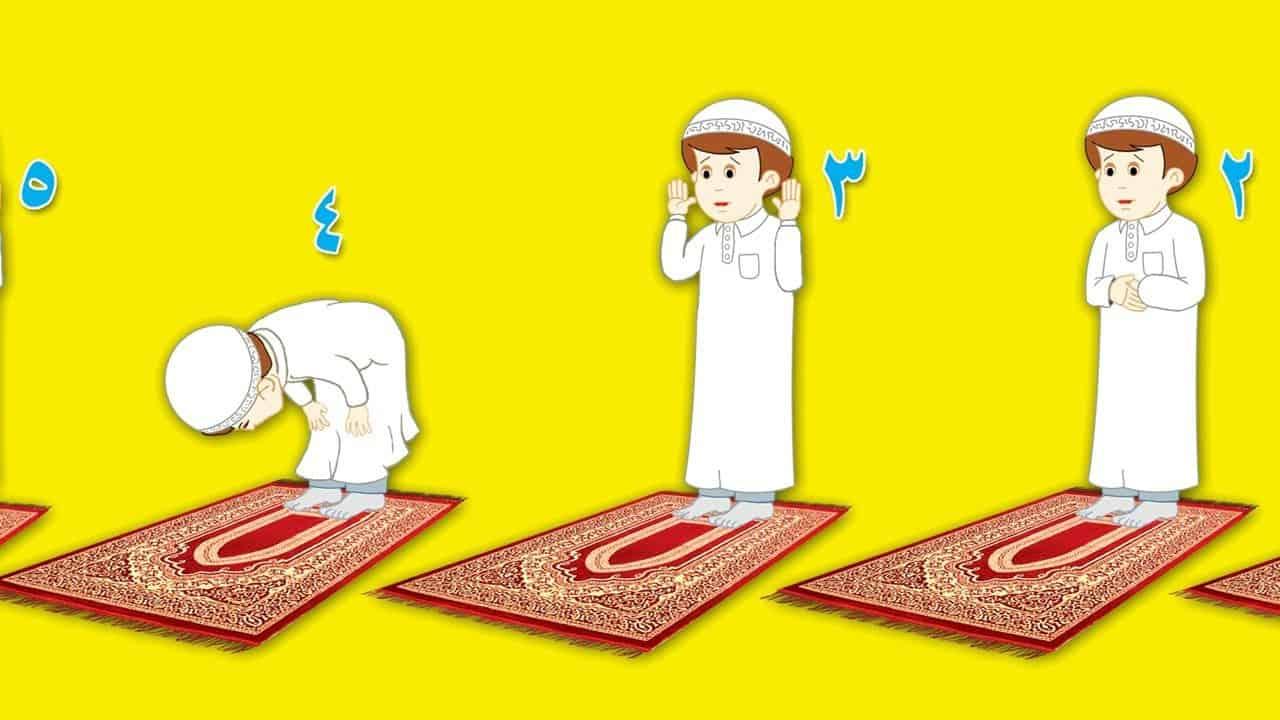 صورة كيفية اداء الصلاة, تعليم خطوات الصلاة الصحيحه 4339 1